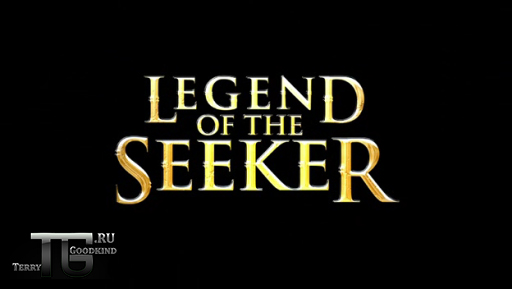 legend-of-the-seeker-site