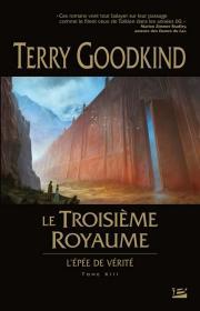 Третье царство во Франции