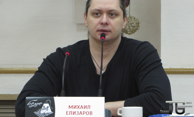 Библиотекарь Михаил Елизаров