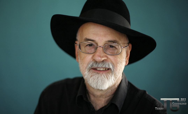 Писатель Терри Пратчетт
