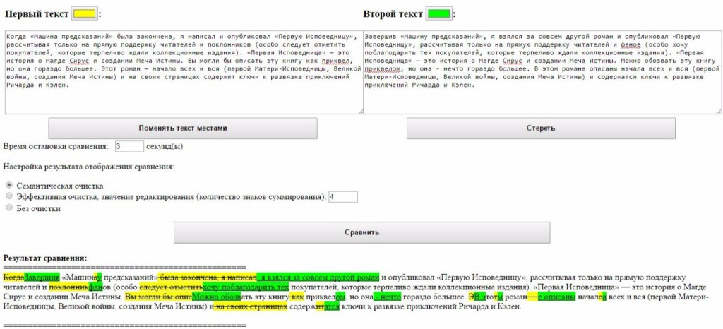 text.num2word.ru (увеличение по клику)